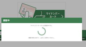 スクリーンショット 2021-02-14 13.04.21のコピー2
