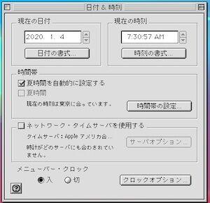スクリーン 11
