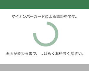 スクリーンショット 2021-02-14 13.04.21のコピー3