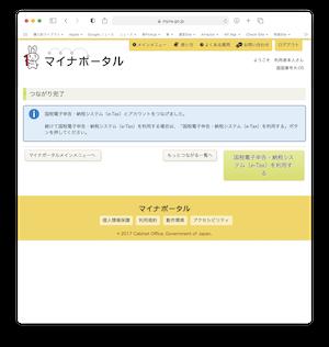 スクリーンショット 2021-02-14 16.57.51のコピー