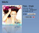 Michiによる「Fxxk You and Your Money