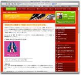 NIKE + 公式ブログ