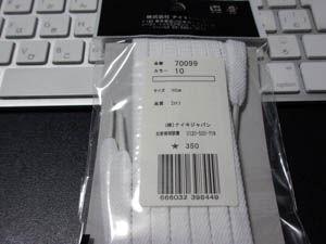 IMG_4853-1