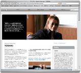 Special Interview - YOSHIKI