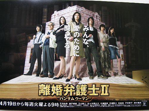 ロケ地巡り!あの人気ドラマの撮影に使われた渋谷のカフェ☆