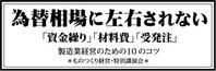 title02-1