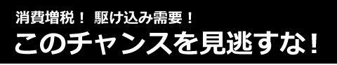 黒帯白抜き文字02