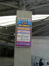 020af69a.JPG