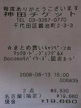 04dbda37.JPG