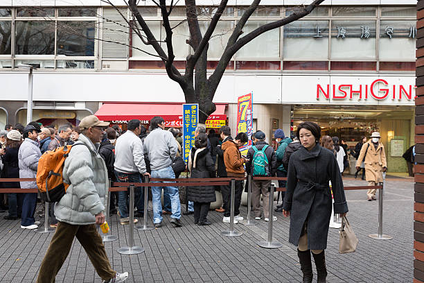 jumbo-takarakuji-lottery-in-japan-picture-id472102701