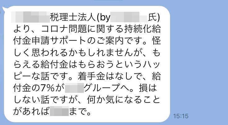 f_14107477
