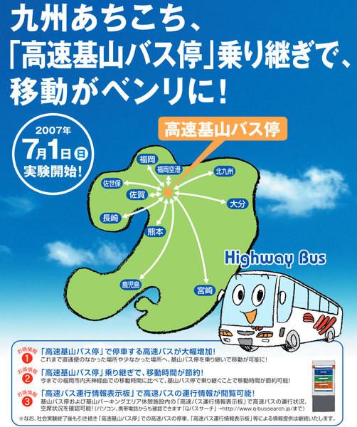 large_181030_transit_02