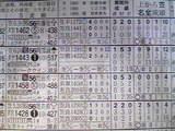 1f603206.JPG