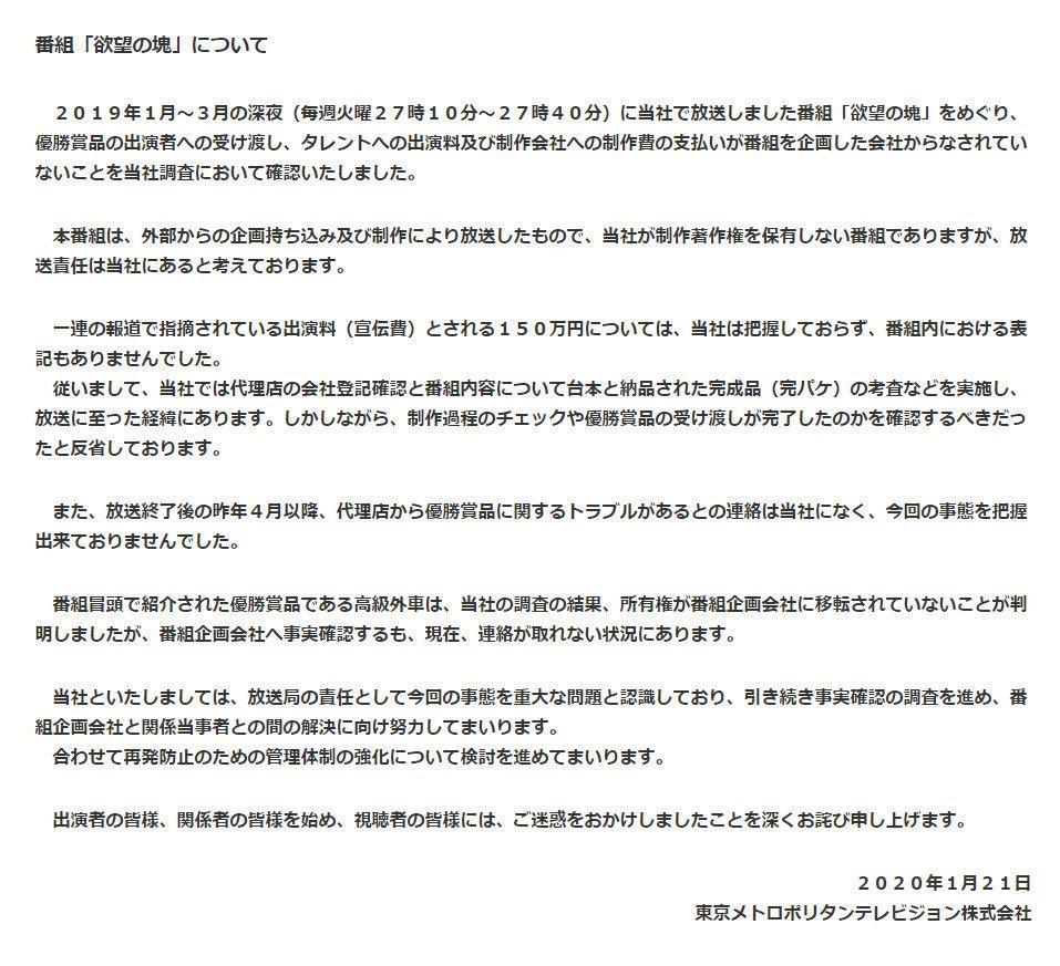 l_tobe_yokubonokatamari1901_w480