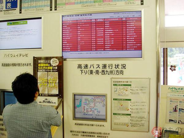 large_181030_transit_07