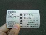 3dc97078.JPG