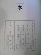 5ca201d3.JPG