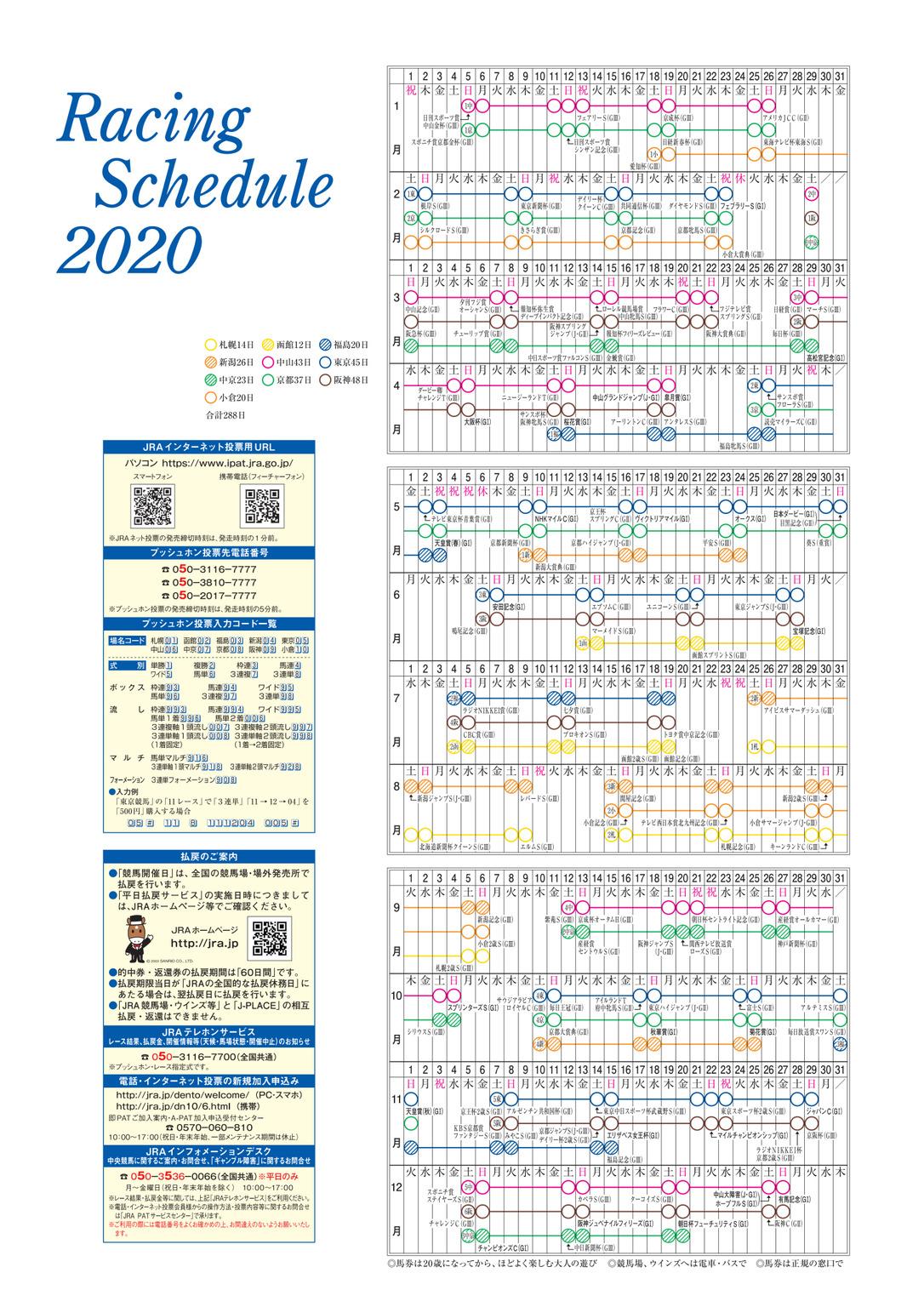 IMG_20201227_115904