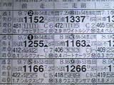 6385777b.JPG