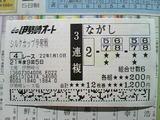 6c883edf.JPG