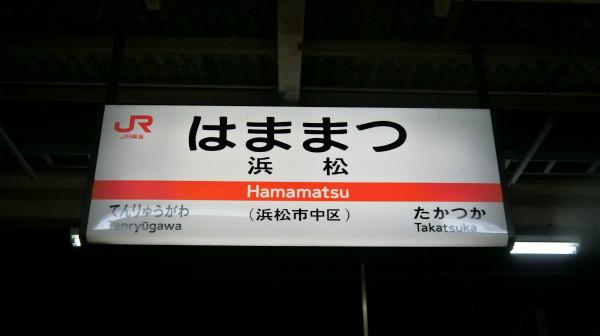 019-1