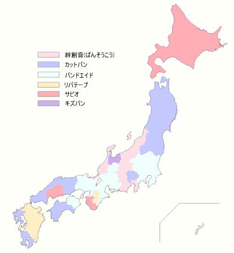 bansoko-101736