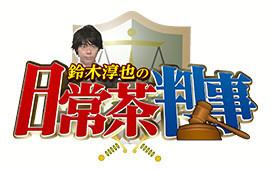 cnr_logo_14001