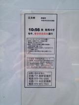 8b66b6b7.jpg