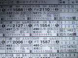 900af93c.JPG