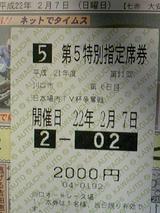 b2c15181.JPG