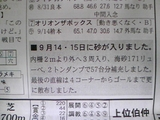 b4fafb95.JPG