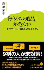 b88b30d7.jpg
