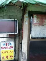 bf8b0308.jpg