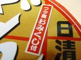 bfa9c938.jpg