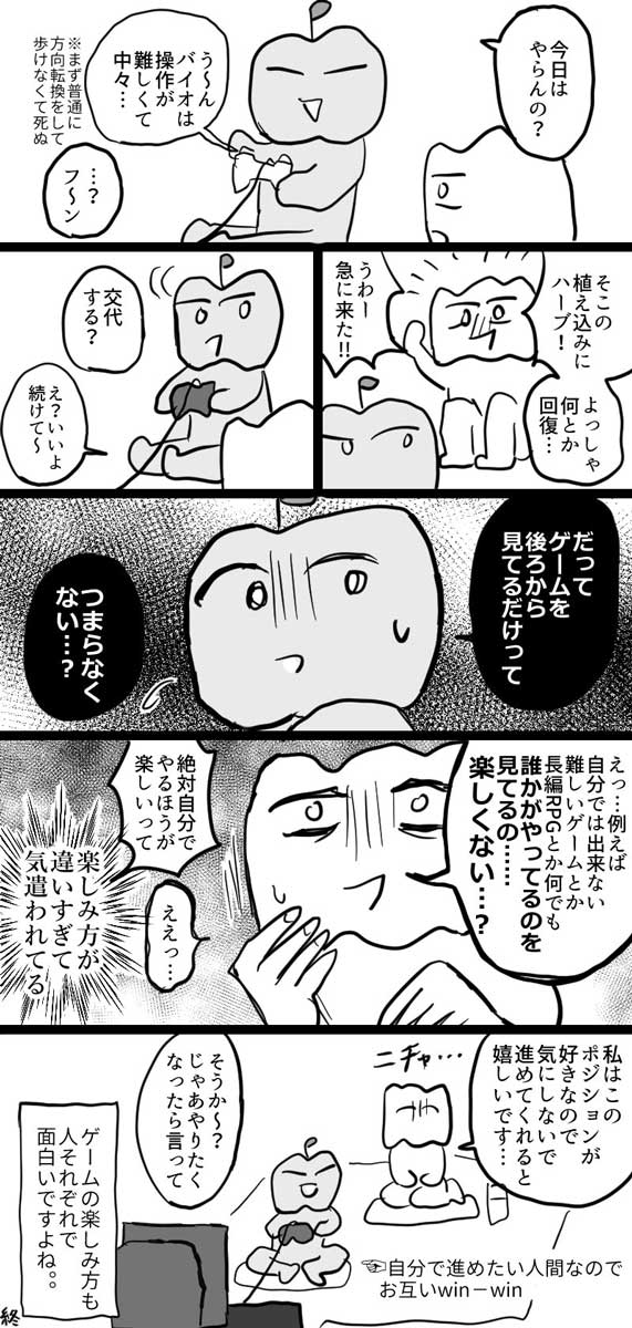 l_miya_1908nonplaygame02