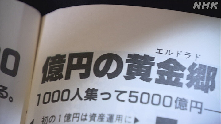 jiken_720_405-fuunji-38