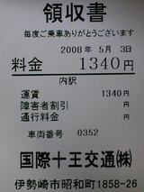df614a06.JPG