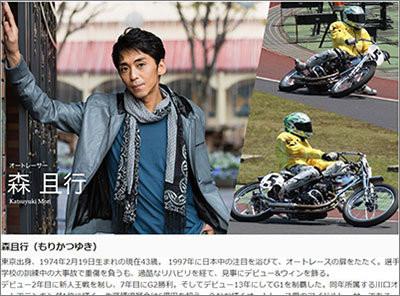 morikatsuyuki1023