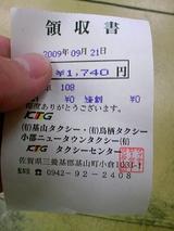 e5f0ae04.JPG