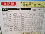 f887acd9.jpg