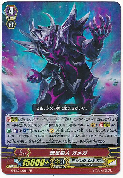 card100021921_1