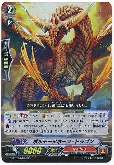 card100021654_1
