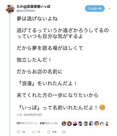 スクリーンショット 2019-05-01 10.10.16