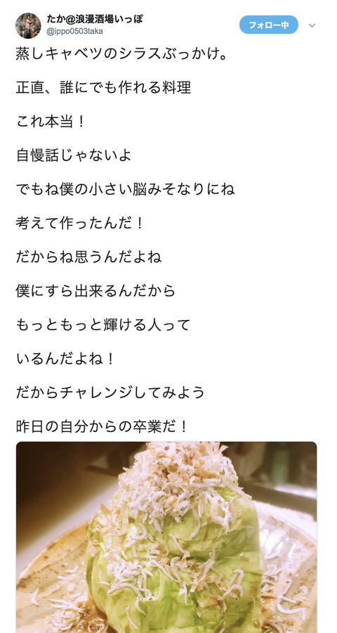 スクリーンショット 2019-03-25 9.37.16