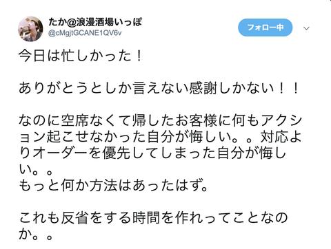 スクリーンショット 2019-03-05 17.01.42