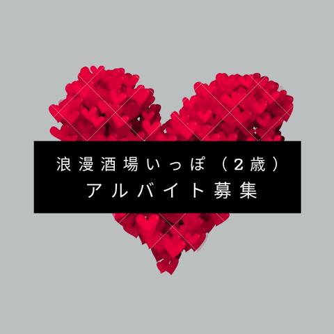 Welcome to Teenagehood!のコピー2