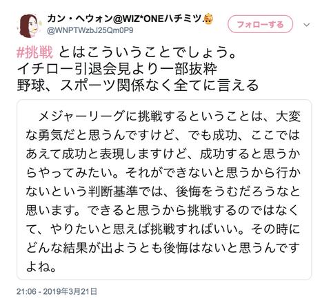 スクリーンショット 2019-03-22 13.17.01