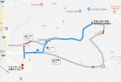 スクリーンショット 2019-01-20 2.31.14