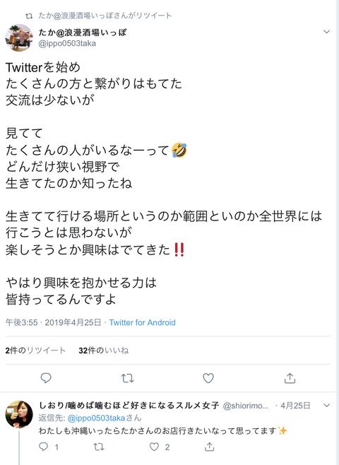 スクリーンショット 2019-04-26 17.29.21