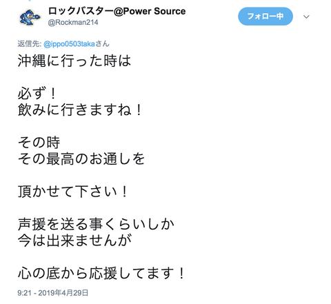 スクリーンショット 2019-04-30 13.10.01